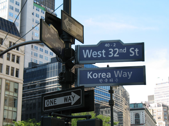 Picture of  The Korea Town Street Signs, new york, USA is shown on this page.